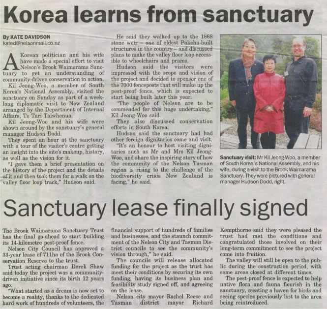 Sanctuary lease signed